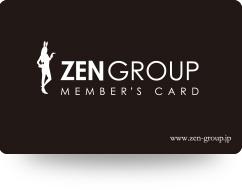 ZENグループメンバーズカード